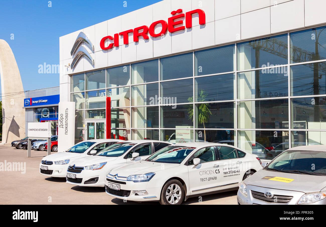 Office of official dealer Citroen. Citroen is a major French Stock
