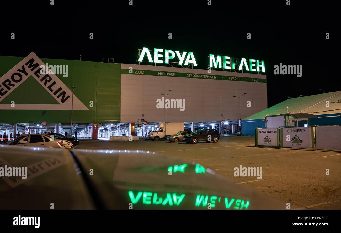 Leroy merlin samara store at the night stock photo: 100081532 alamy