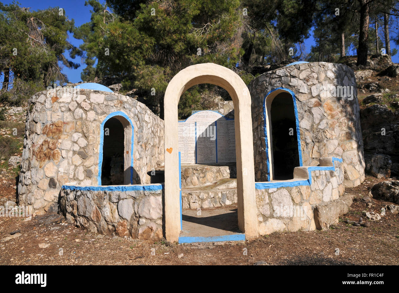 An old tomb now claimed to be a holy place and burial site of a miracle working holy man. - Stock Image