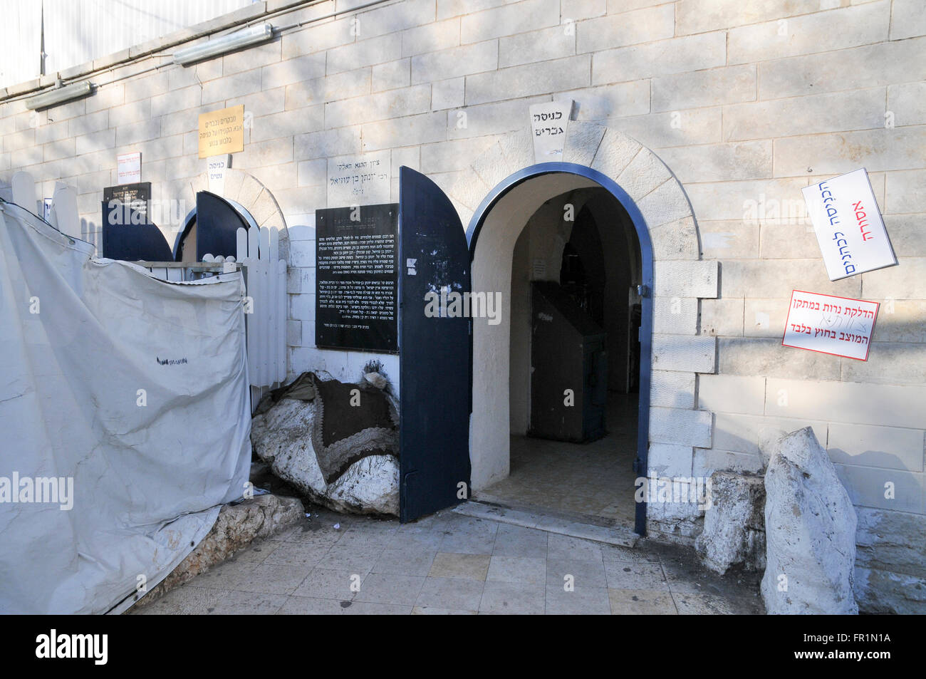 Israel, Upper Galilee, Amuka, Exterior of the grave of Yonatan ben Uziel, Pilgrimage site for believers seeking - Stock Image