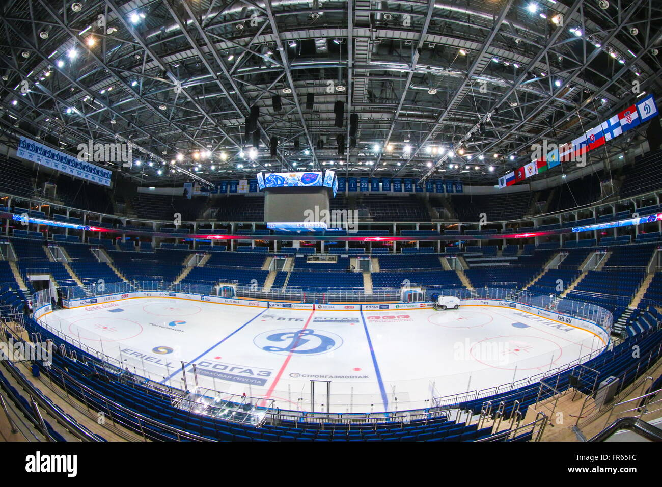 Moscow, Russia. 21st Mar, 2016. An ice hockey arena at VTB Ledovy Dvorets [Ice Palace], a multi-purpose sports complex, - Stock Image