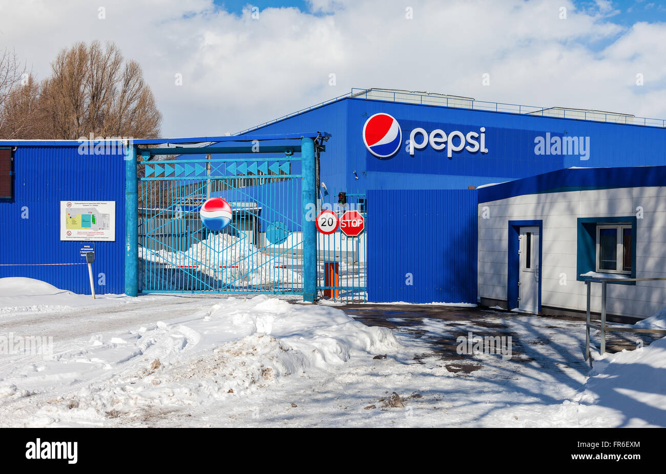 Factory of Pepsi Corporation in Samara, Russia - Stock Image