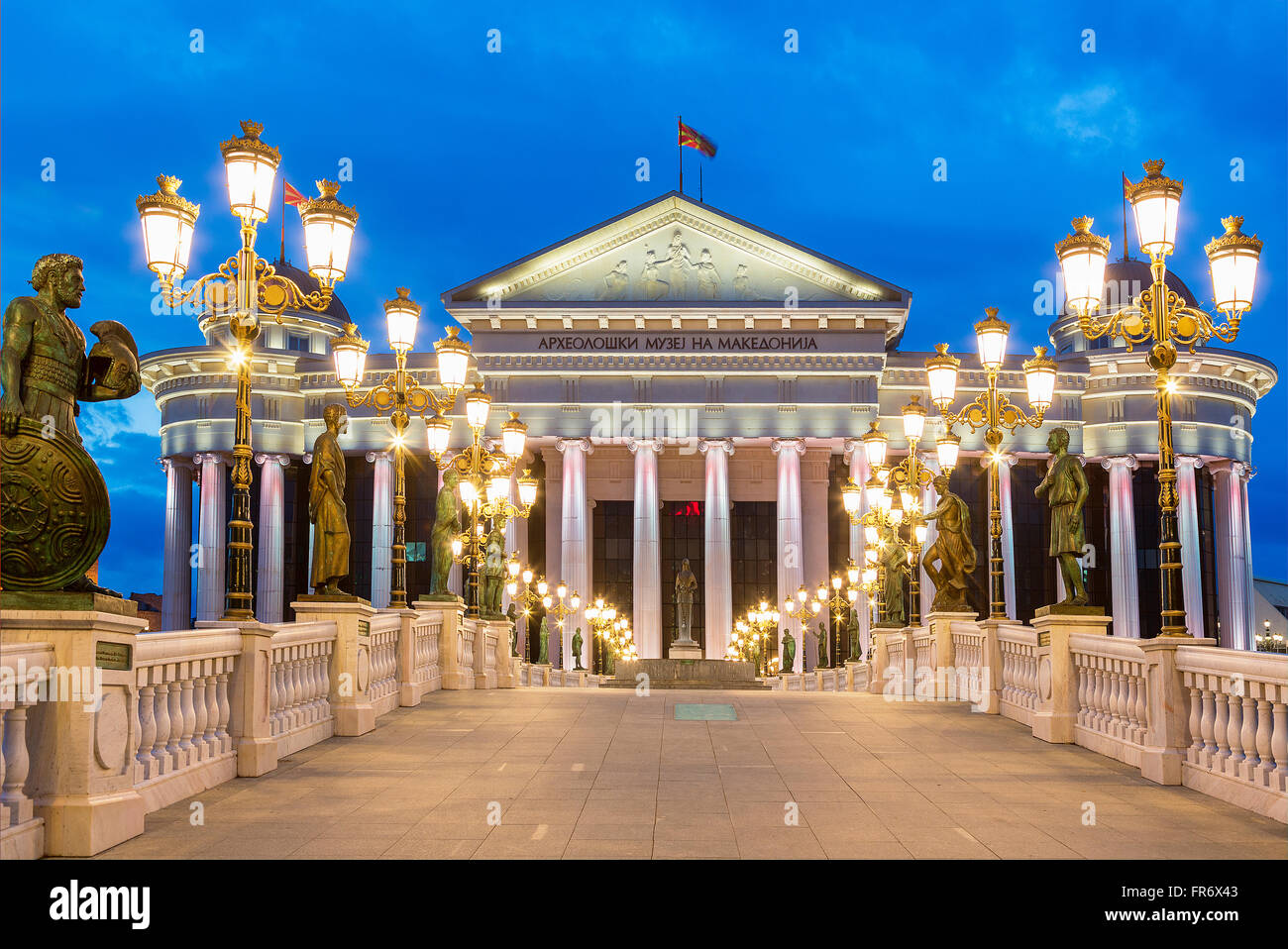 republic of Macedonia, Skopje, the Archeological Museum of Macedonia and the bridge of civilizations - Stock Image