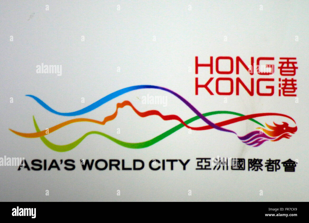 das offizielle Logo von HongKong, Berlin. - Stock Image