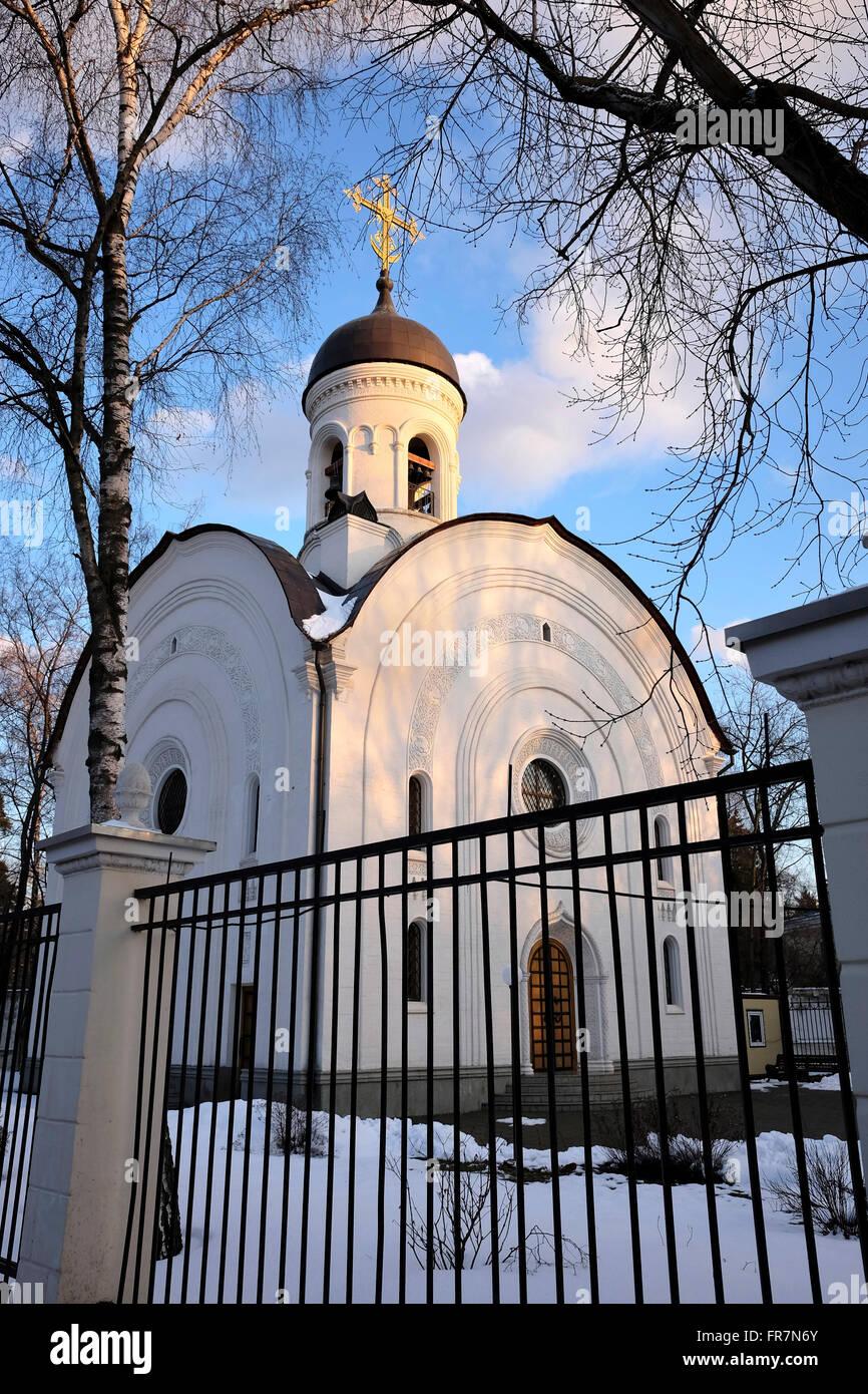 Moscow, Church of St. Panteleimon the Healer, 1 st Infantry lane, 9/27 - Stock Image