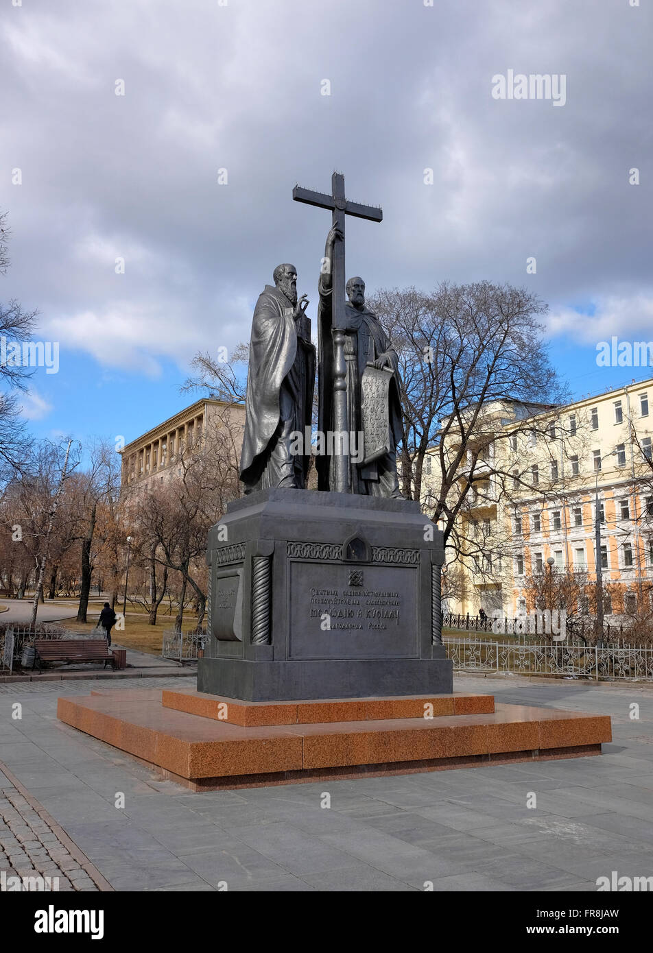 Moscow, Monument to Cyril and Methodius, the holy, lighteners, creators of the Slavic alphabet - Stock Image