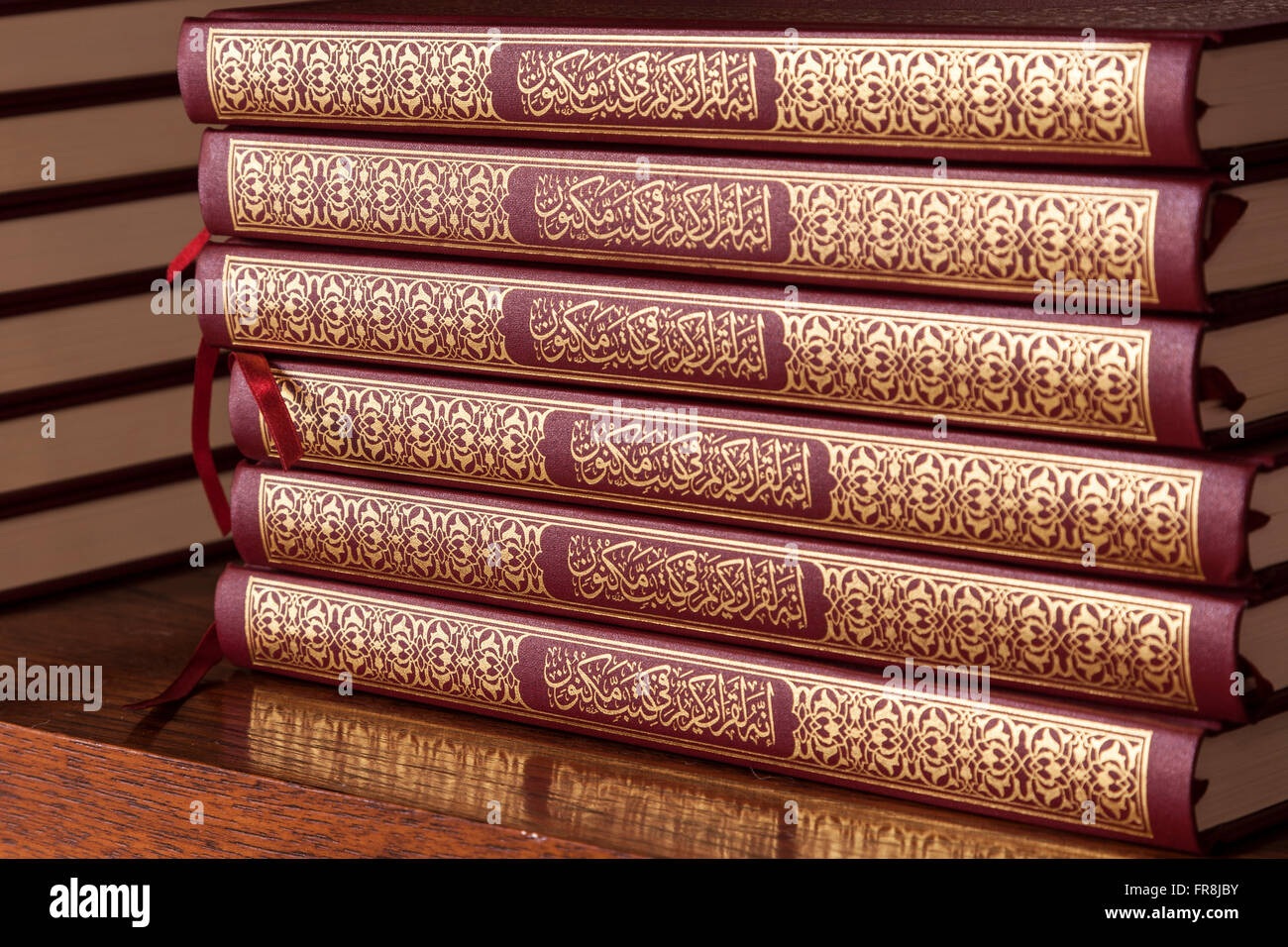 Quran - holy book of islam - Stock Image