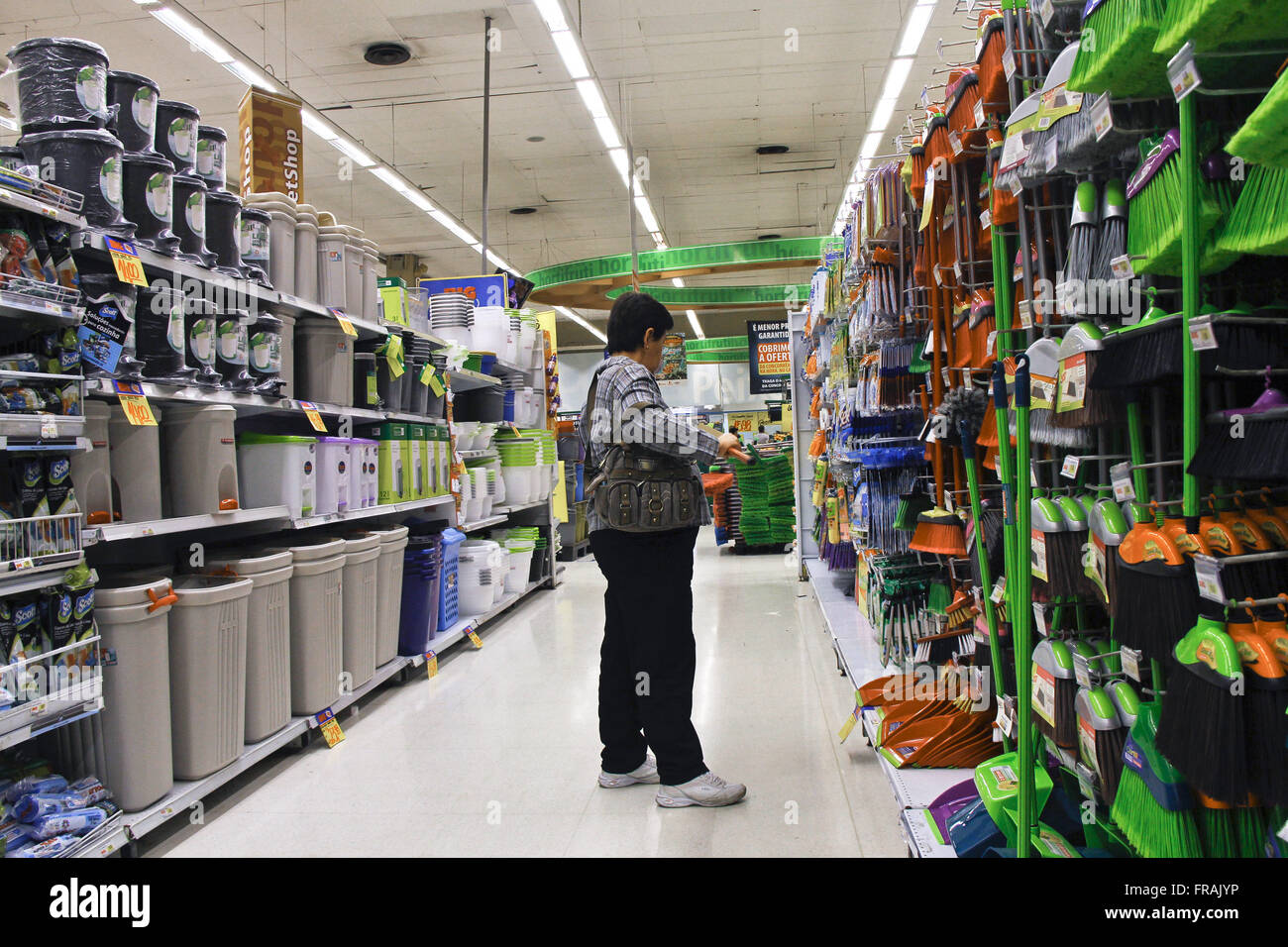 Domestic utilities sector in the city supermarket - Stock Image