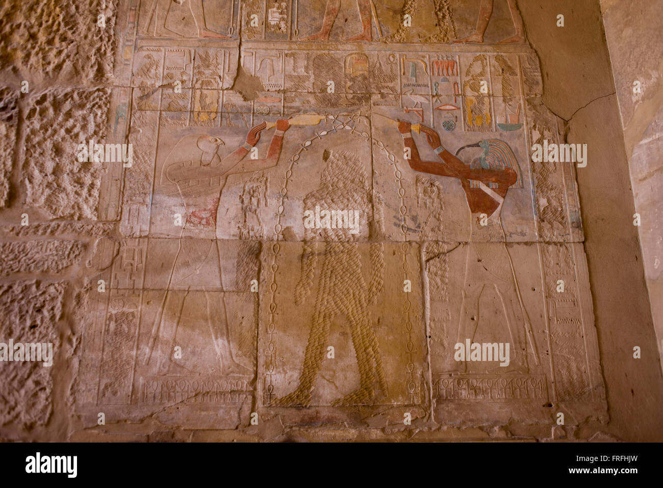 A detail of a defaced Queen Hatshepsut in the temple of Amun at Karnak at the Temple of Amun at Karnak, Luxor, Nile Stock Photo