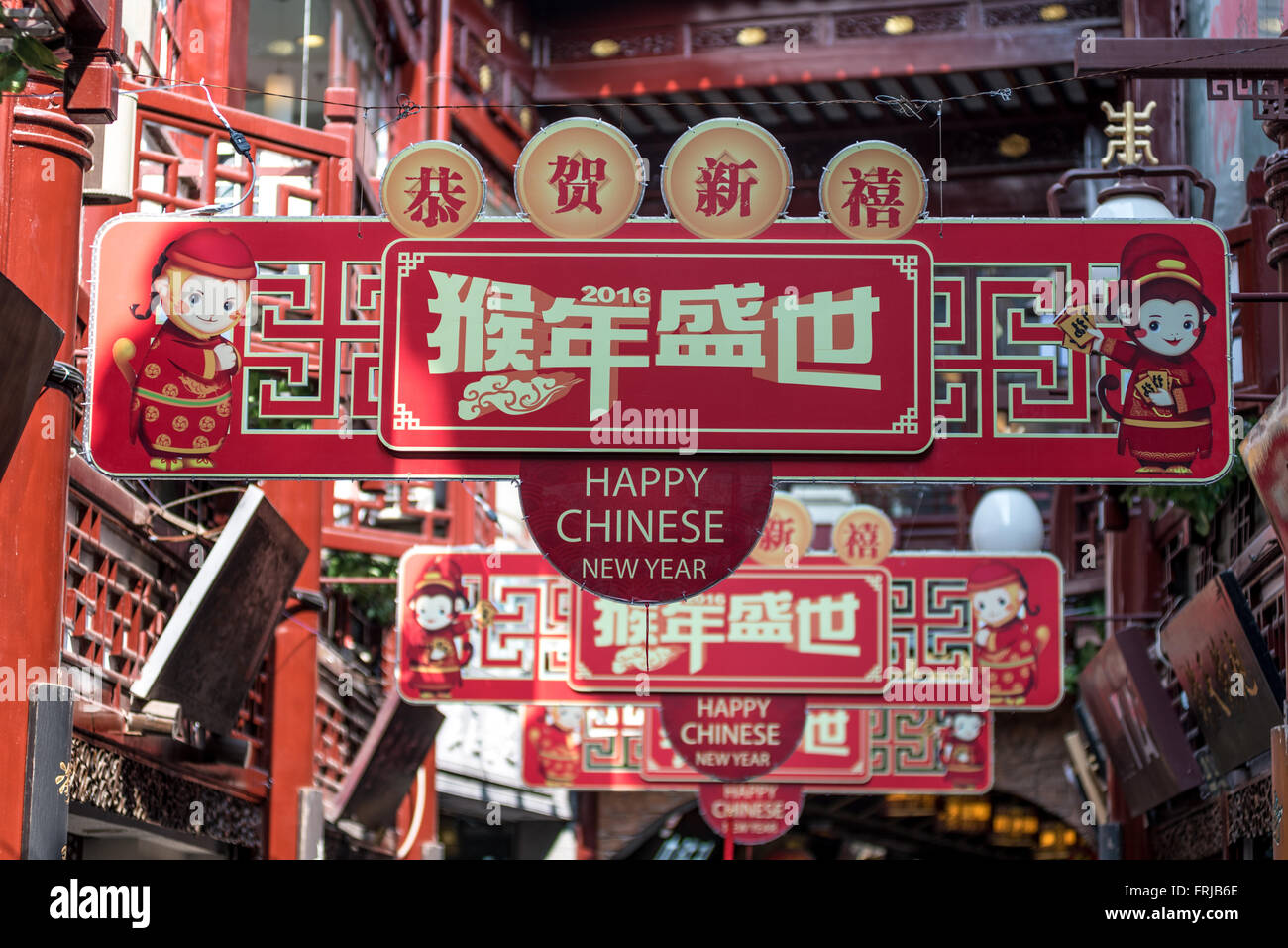 Happy Chinese New Year 2016 sign in old part of Shanghai, China - Stock Image