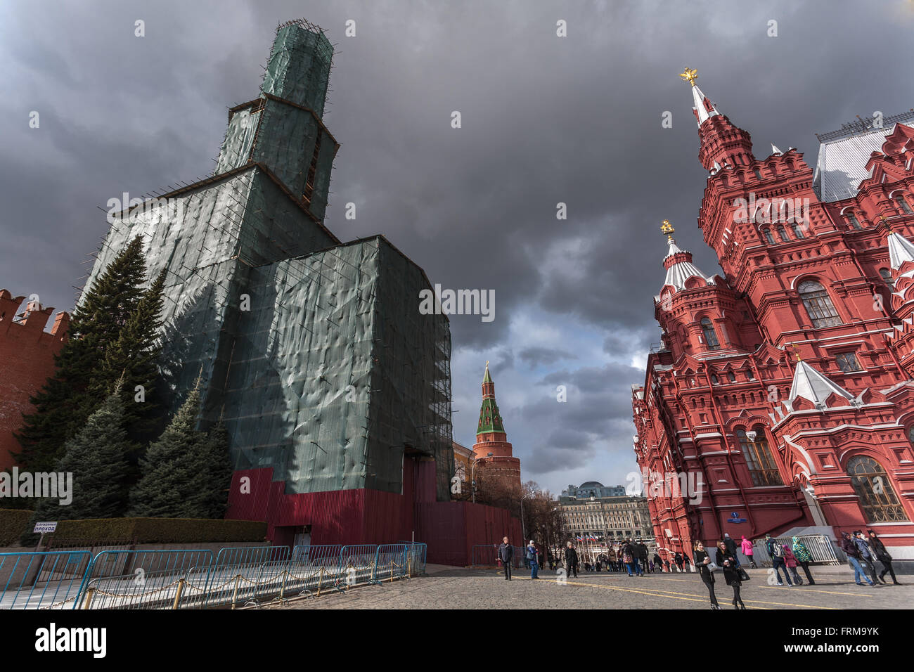 Moscow, Russia - March 20, 2016: Frightening type of the Nikolskaya Tower of the Moscow Kremlin during reconstruction. - Stock Image