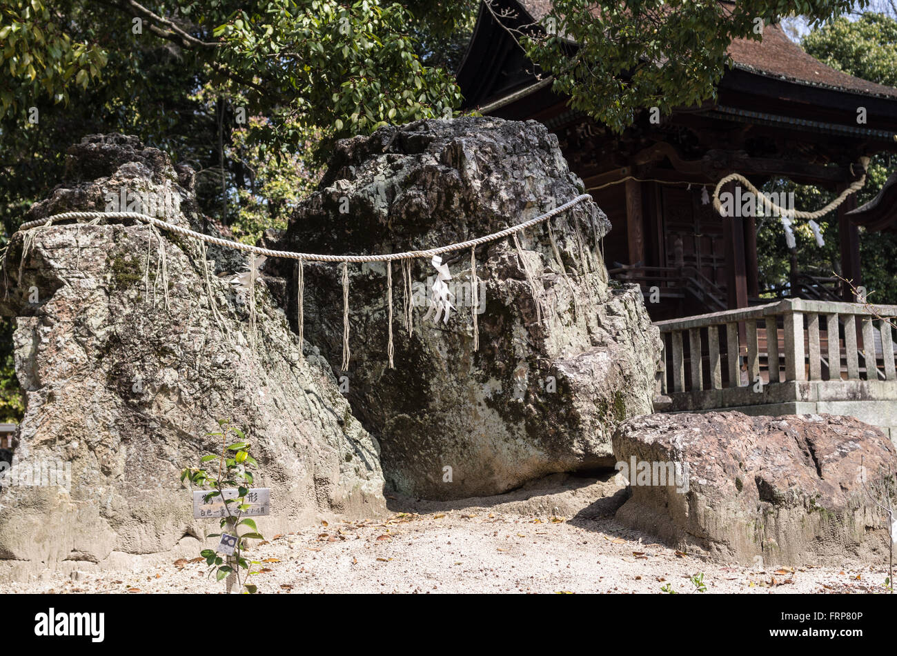 Holy Iwasaka Rocks at Aichi Shrine in Kurashiki City, Okayama Prefecture, Japan Stock Photo