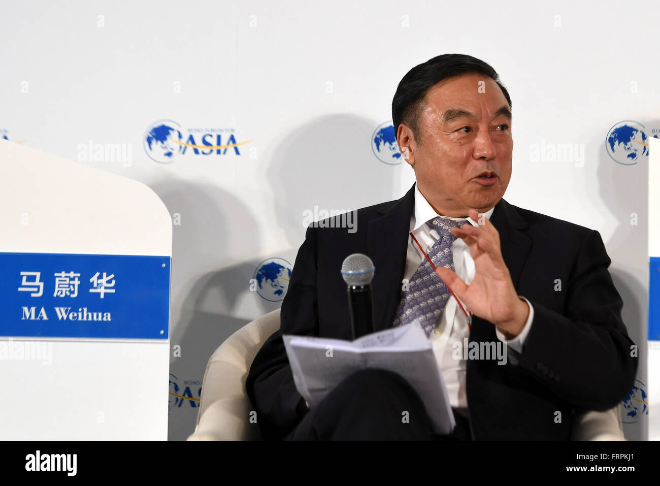 Boao, China's Hainan Province. 23rd Mar, 2016. Ma Weihua, former president of China Merchants Bank, speaks at - Stock Image