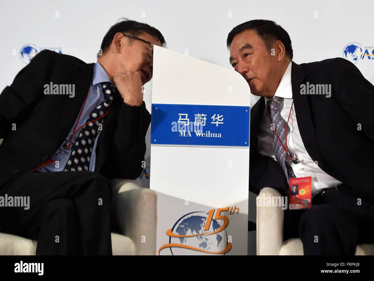 Boao, China's Hainan Province. 23rd Mar, 2016. Cai Esheng, Former Vice Chairman of China Banking Regulatory - Stock Image