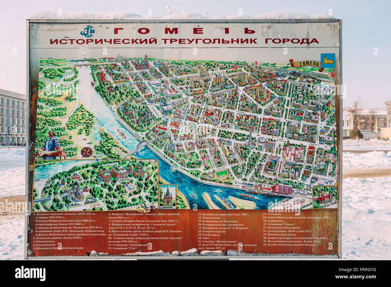 Gomel, Belarus - January 23, 2016: Route tourist map with the designated main attractions of the city of Gomel - Stock Image