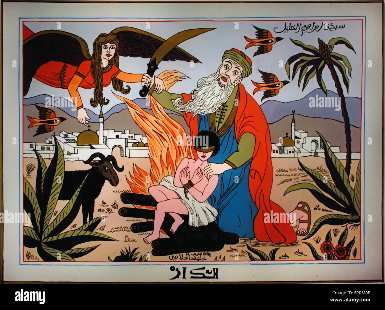 The Sacrifice of Isaac  the son of Prophet Abraham Khelifa Jelassi  Tunisia Tunis ( The Binding of Isaac story from Stock Photo