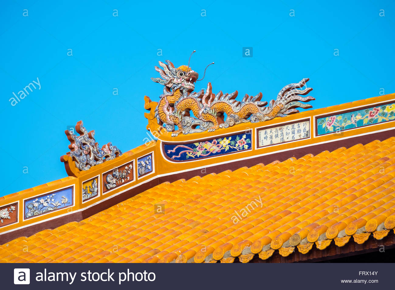 Detail of Noon Gate (Ngo Mon), the main gate to the Imperial City, Hue, Thua Thien-Hue Province, Vietnam - Stock Image
