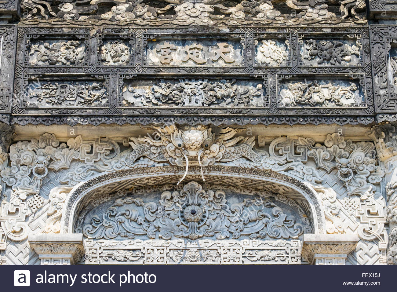 Ornate carvings on Tomb of Khai Dinh (Lang Khai Dinh), Huong Thuy District, Thua Thien-Hue Province, Vietnam - Stock Image