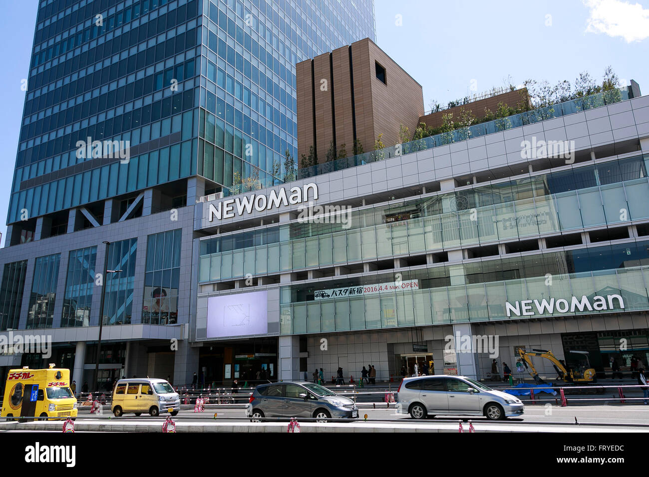 A general view of the new department store NEWoMan in Shinjuku Stock ...