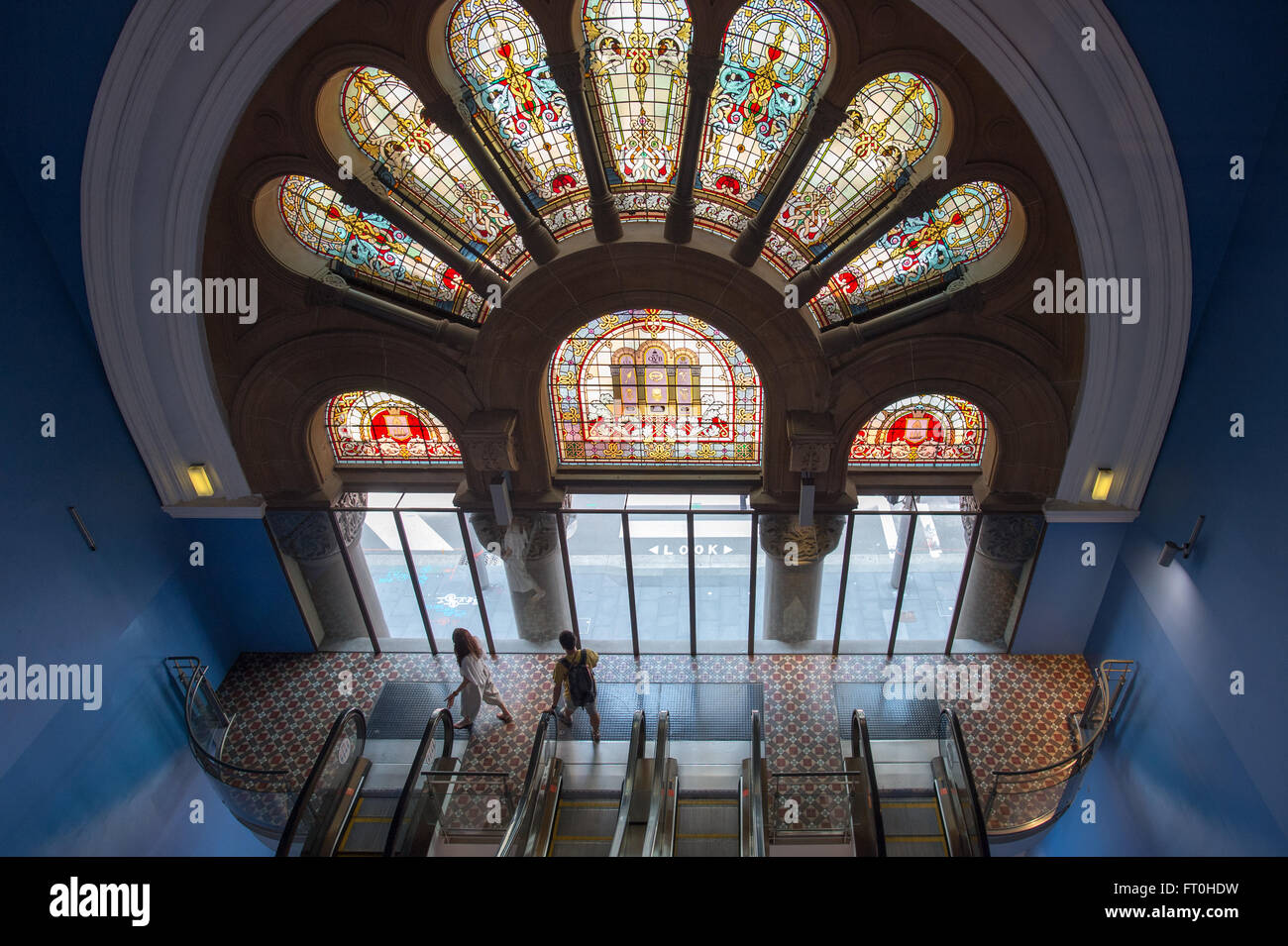 Queen Victoria Building, Sydney - Stock Image