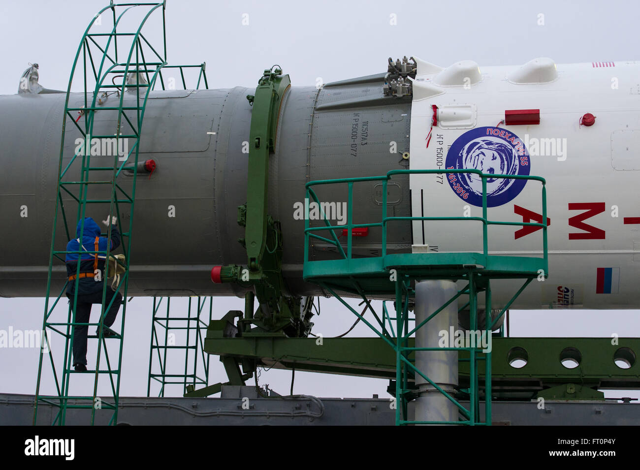 The Soyuz TMA-20M spacecraft is secured at the launch pad after being rolled out by train in the early hours of - Stock Image