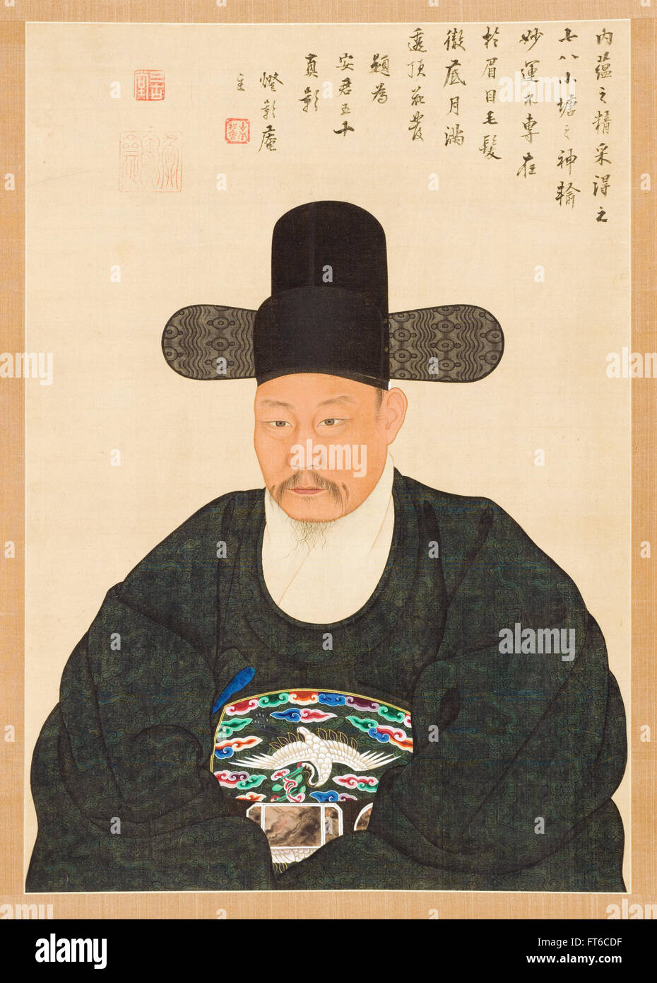 Yi Jaegwan - Portrait of Scholar-Official An in his Fiftieth Year -  Los Angeles County Museum of Art - Stock Image