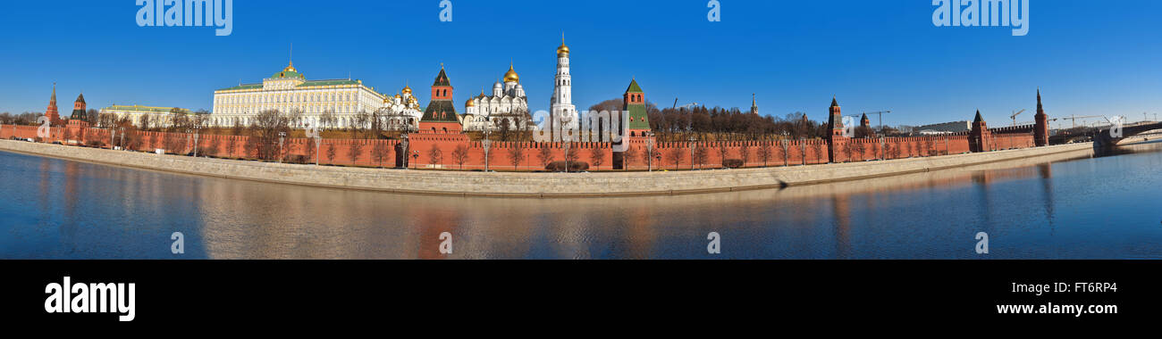 Moscow skyline - Panoramic view of the Moscow Kremlin with reflection in Moscow river, Russia - Stock Image