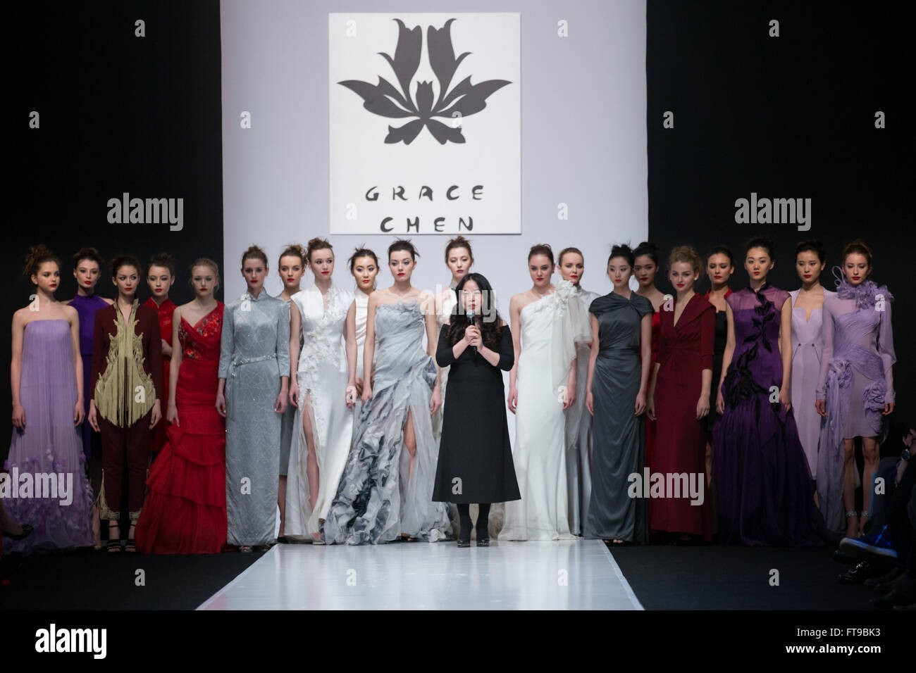 Moscow. 25th Mar, 2016. Chinese designer Grace Chen (C) acknowledges the applause at the end of the Moscow Fashion - Stock Image