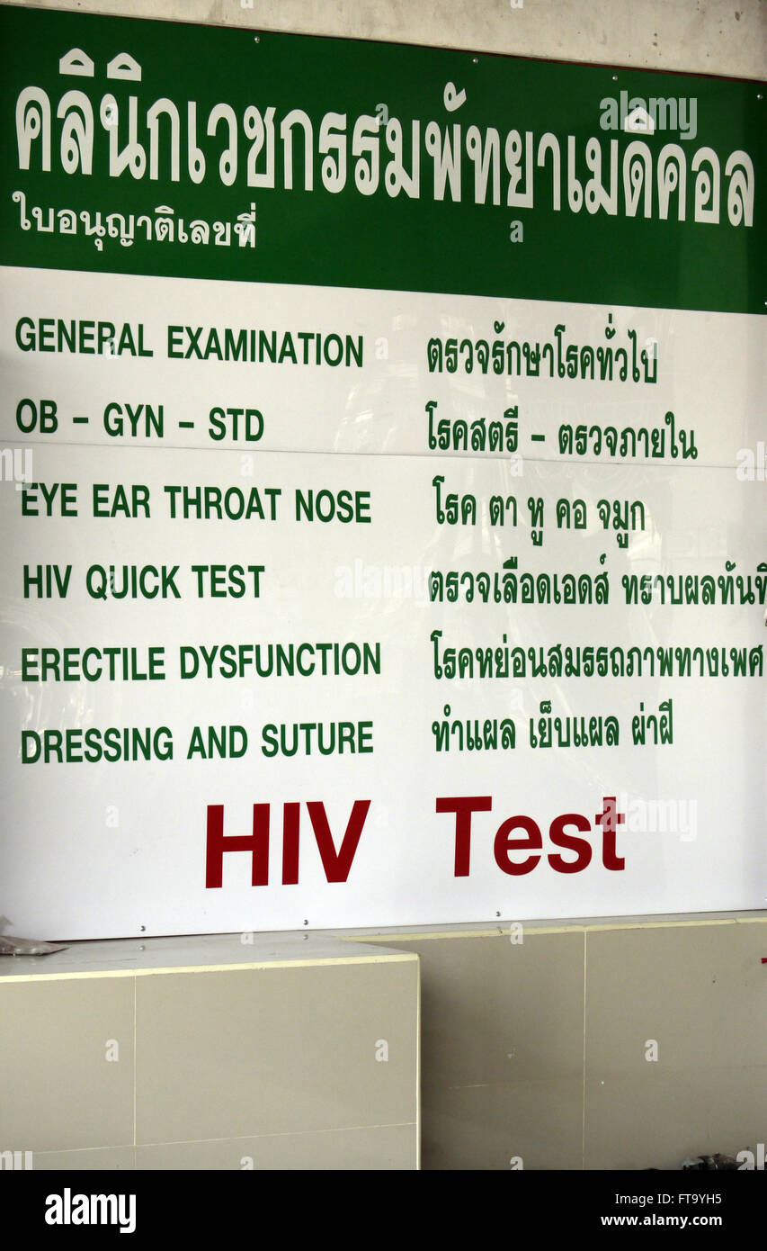 List of tests for HIV, STD, erectile dysfunction etc at a medical testing centre in Pattaya Thailand - Stock Image
