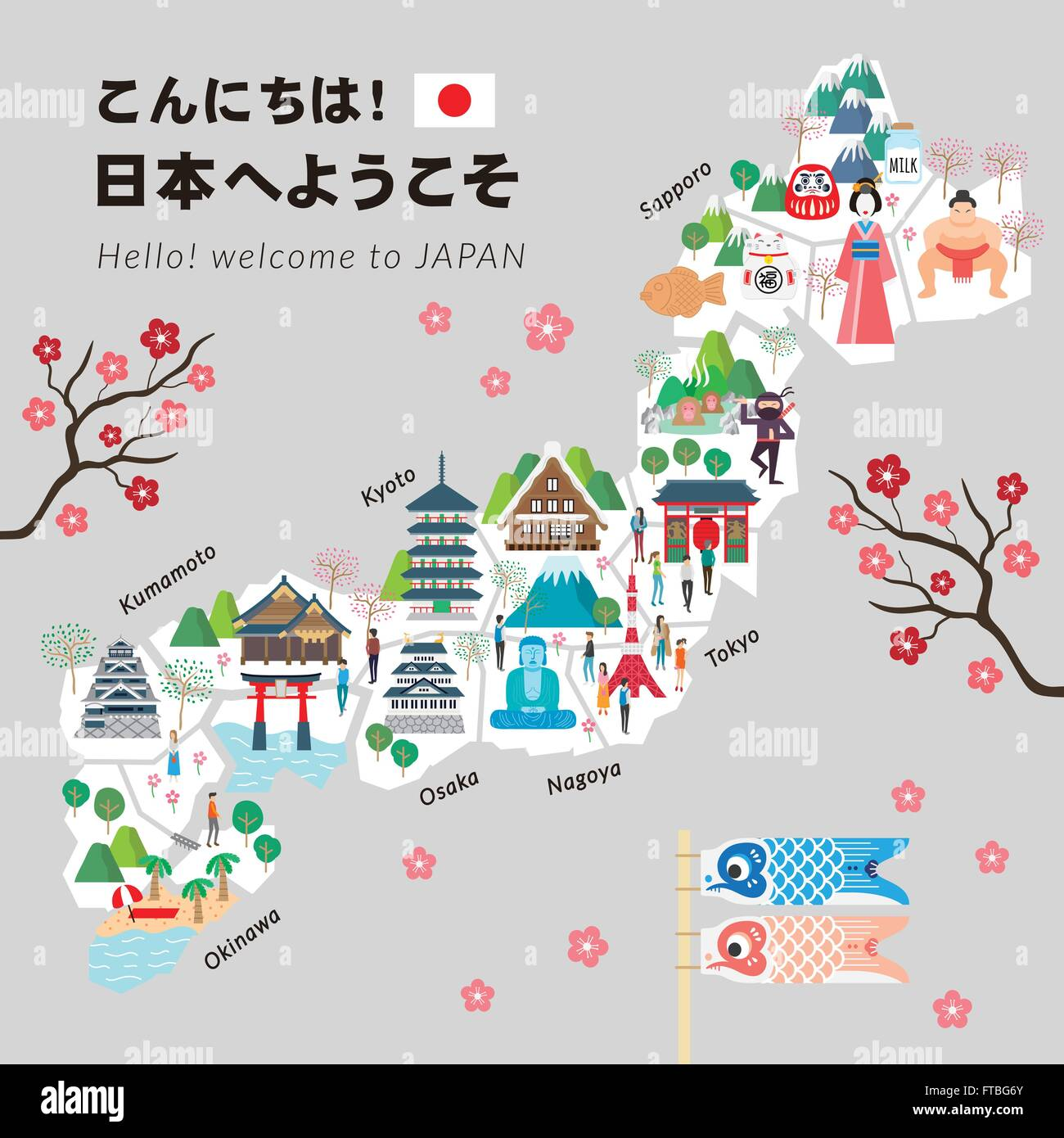 lovely Japan travel map Hello welcome to Japan in Japanese Stock