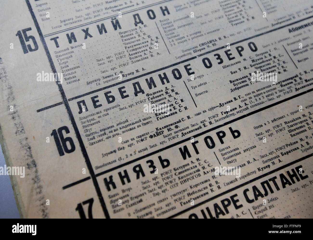 MOSCOW, RUSSIA. MARCH 23, 2016. An old Bolshoi Theatre programme in the repository of the Bolshoi Theatre. On 28 - Stock Image