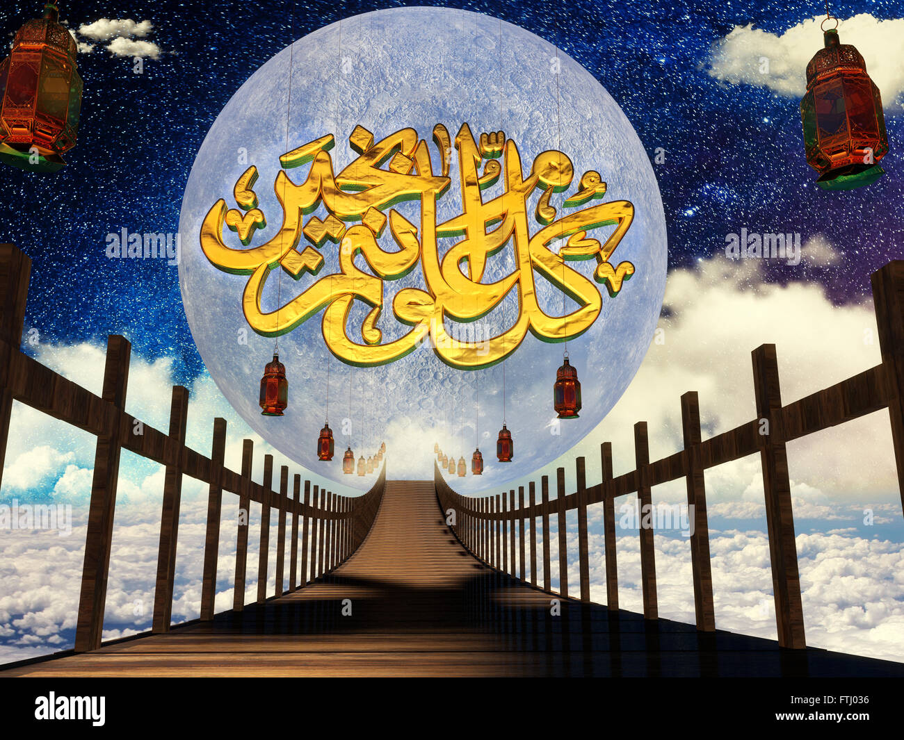 3d  scene for islamic Eid Mubarak or other events | translation is: May you be good every year - Stock Image