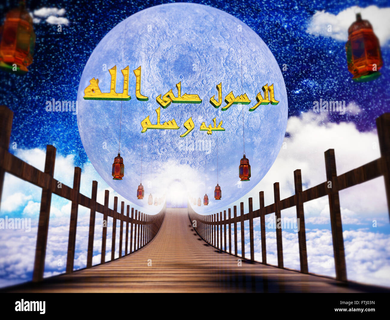 3d  scene for islamic Eid Mubarak or other events | translation is: MProphet Muhammad, peace be upon him - Stock Image
