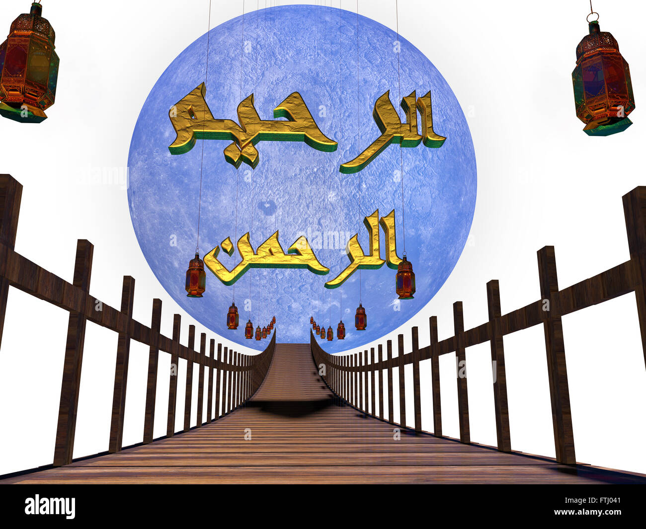 3d  scene for islamic Eid Mubarak or other events | translation is: Most Merciful - Stock Image