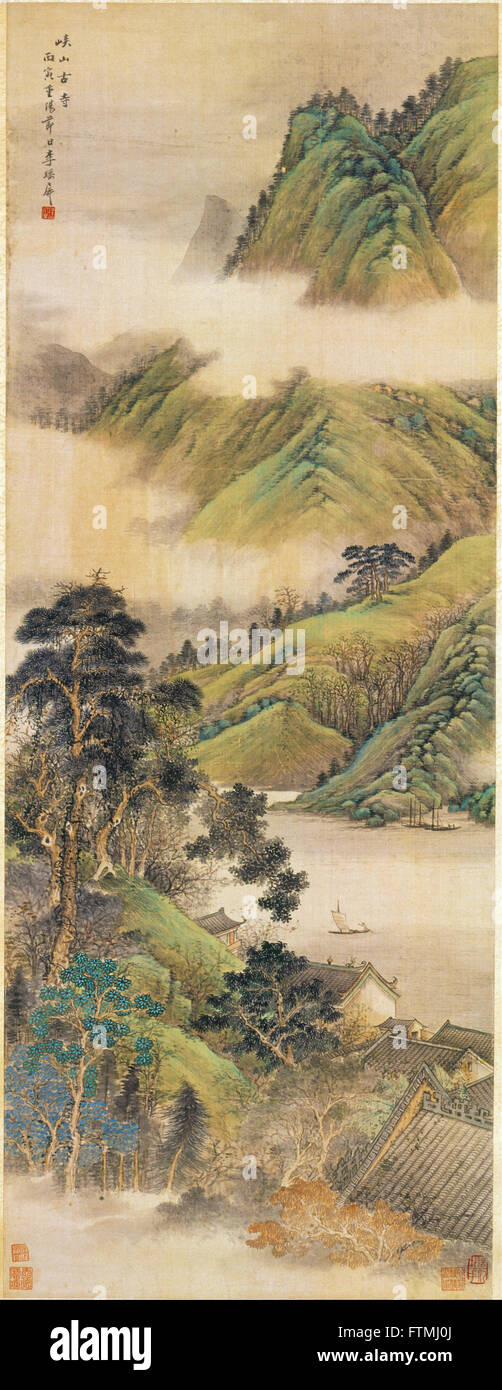 Li Yaoping - Ancient temple among mountains and valleys - Hong Kong Museum of Art - Stock Image