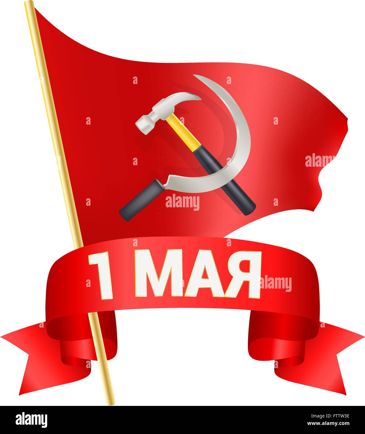 1st may day illustration with red flag, hammer and sickle and a bow with Russian text. Labor day greeting, international - Stock Vector