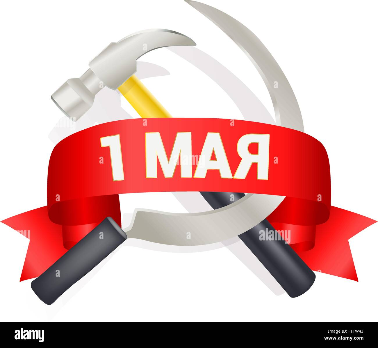 1st may day greeting illustration with hammer and sickle and a bow with text. Labor day greeting, international - Stock Vector