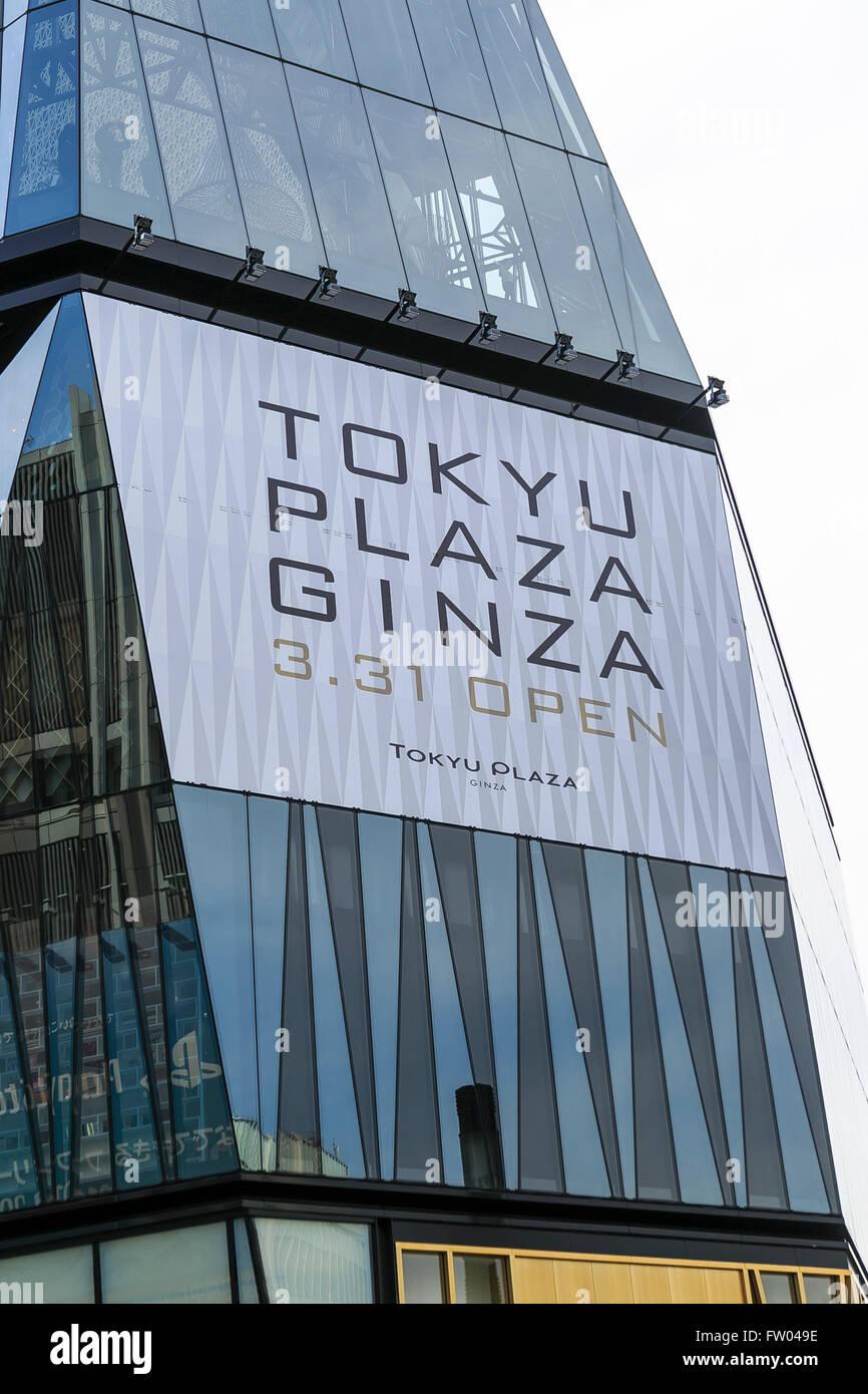 Tokyu Plaza Ginza opens its doors to & Edo Kiriko Stock Photos \u0026 Edo Kiriko Stock Images - Alamy