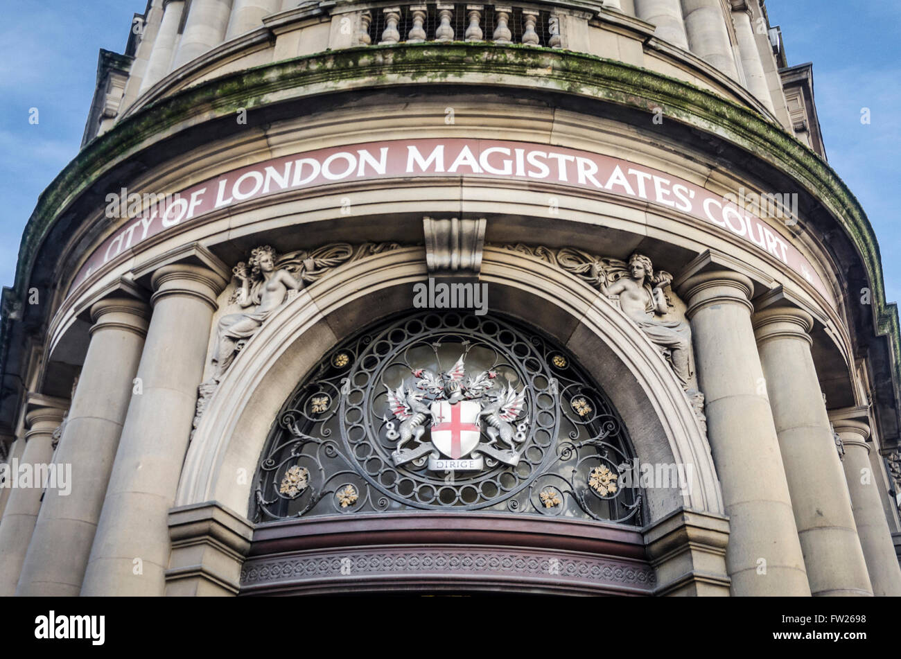 City of London Magistrates' Court, London, UK - Stock Image