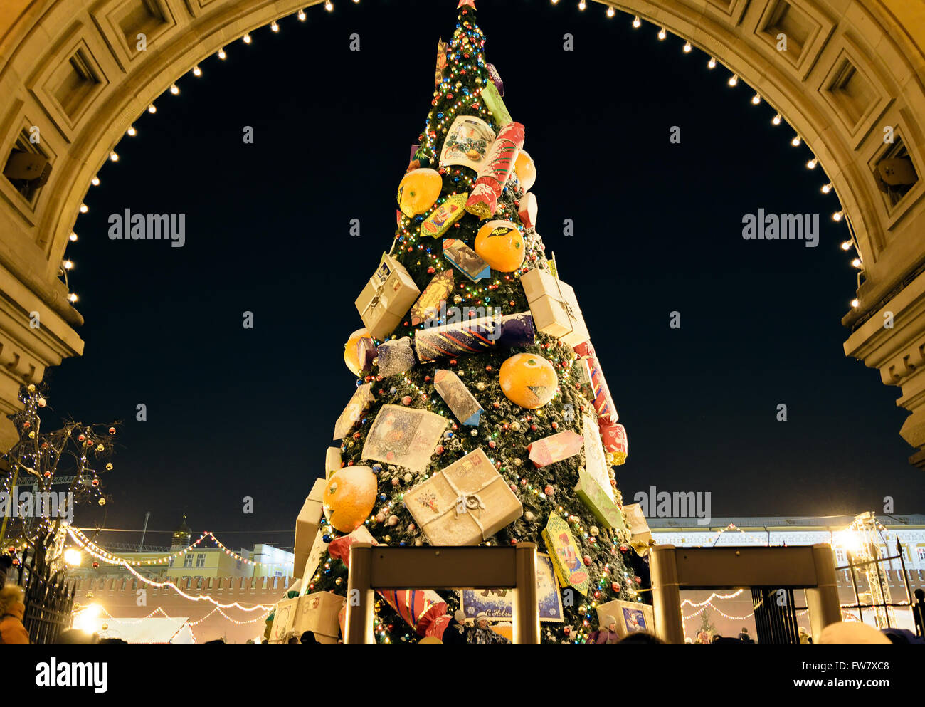 moscow russia january 05 2016 big christmas tree with ornaments on red - Russia Christmas