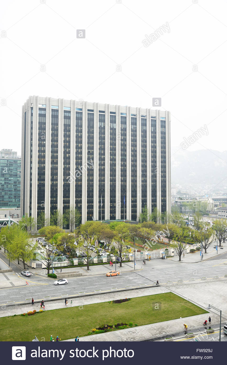 Ministry of the Interior, Seoul, South Korea Stock Photo