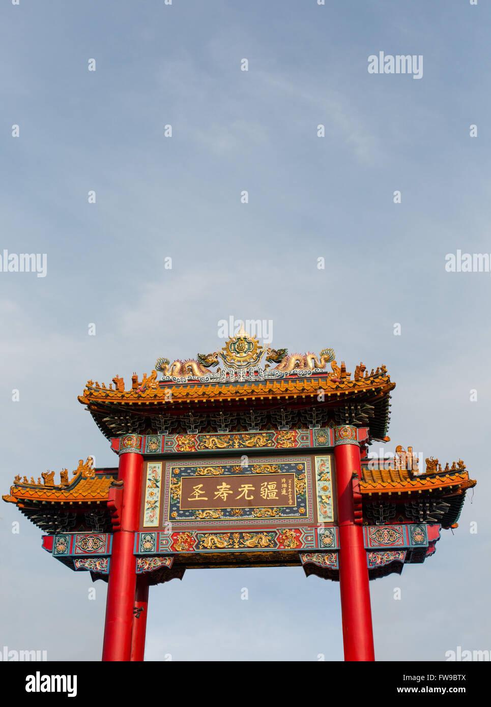Chinatown Gate, entrance to Chinatown at Odeon Circle, District Samphanthawong, Bangkok, Thailand - Stock Image
