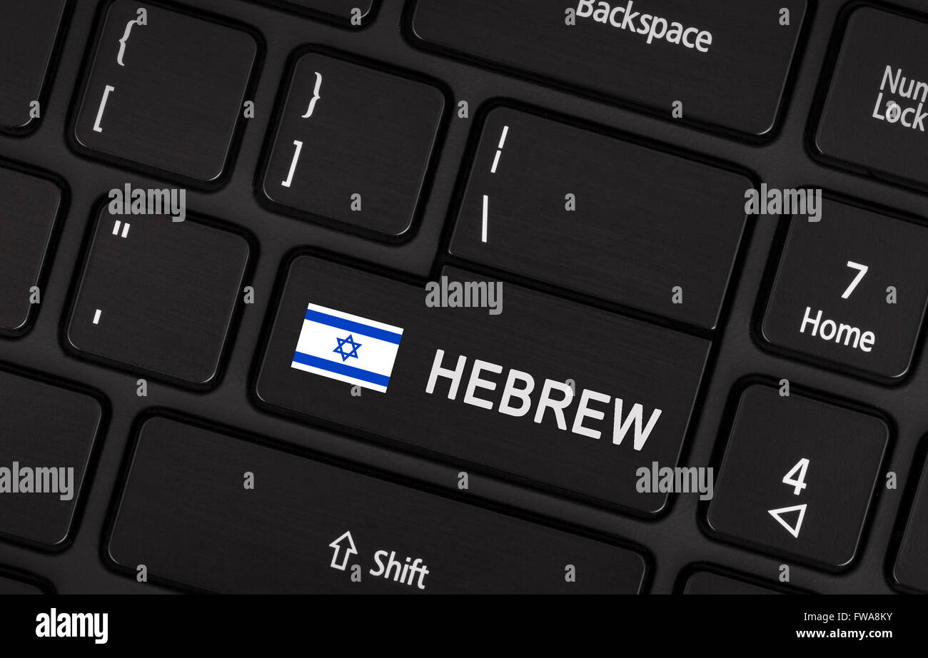 Enter button with flag Israel - Concept of language (learning or translate) - Stock Image
