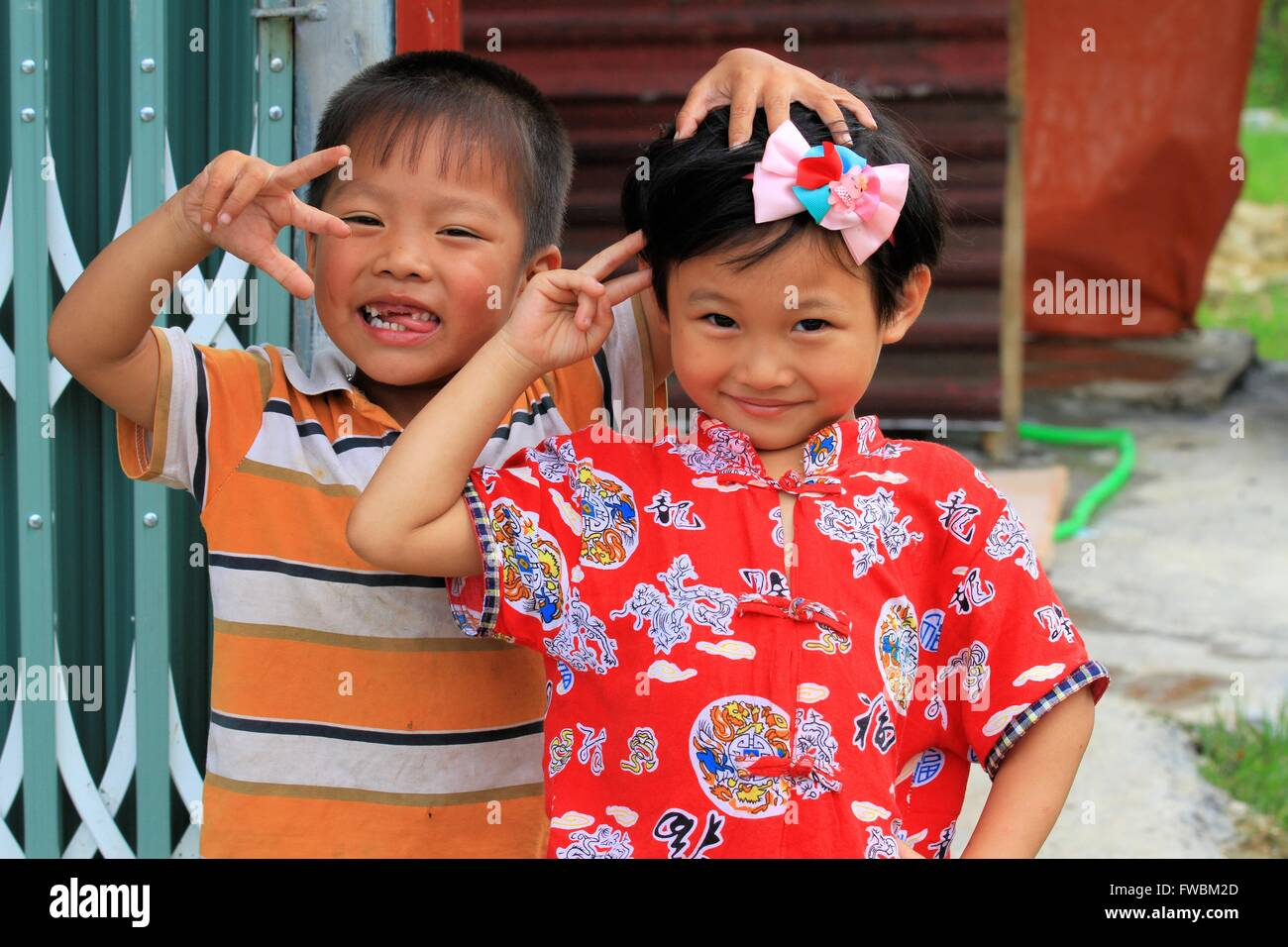 Portrait of smiling children, Sapa Surroundings, Vietnam, Asia Stock Photo