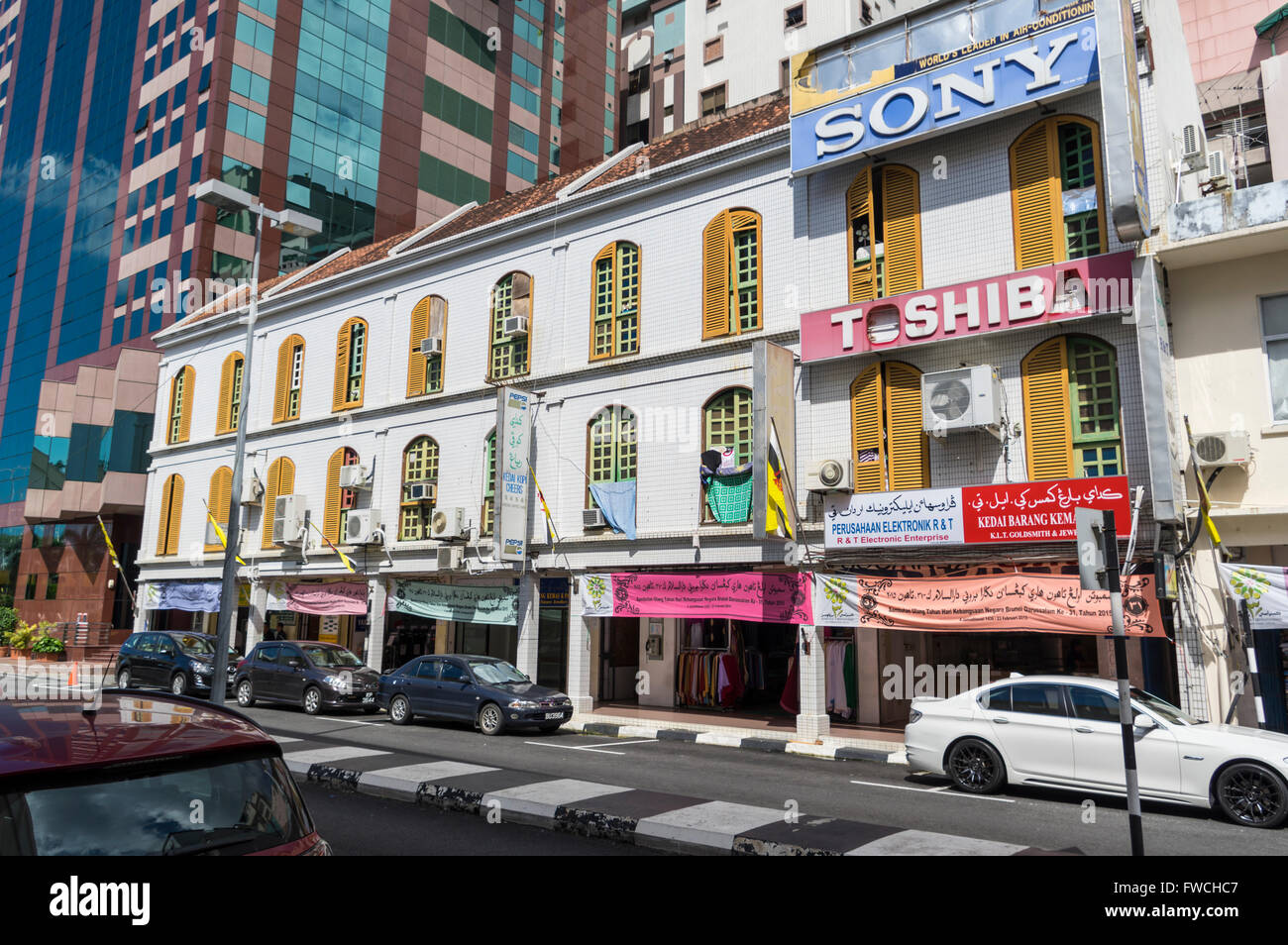 Row of building in downtown Bandar Seri Begawan, the capital of the sultanate of Brunei Darussalam. - Stock Image