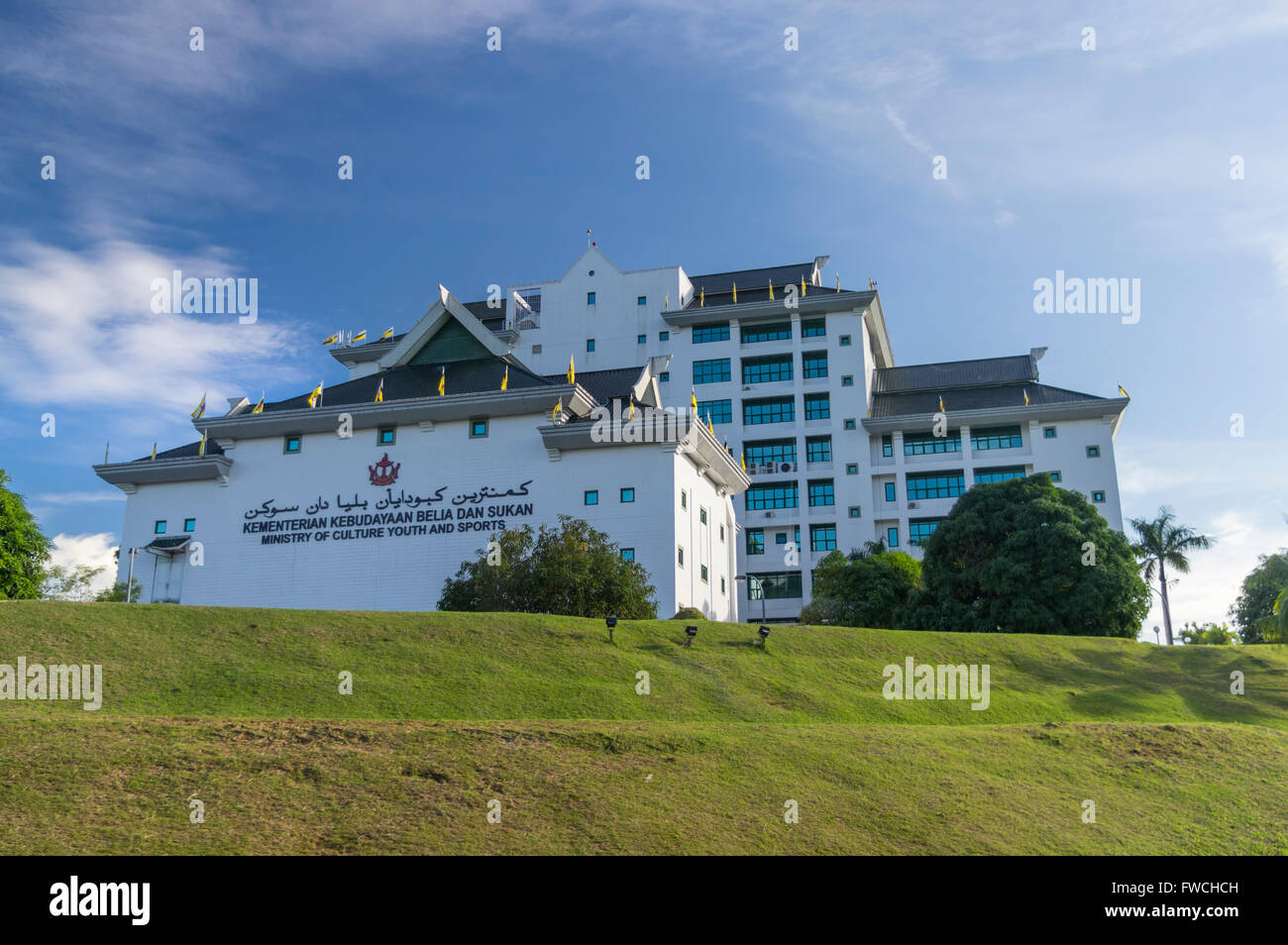 Main building of the Ministry of Culture, Youth and Sports of Brunei Darussalam. Contemporary local architecture. - Stock Image
