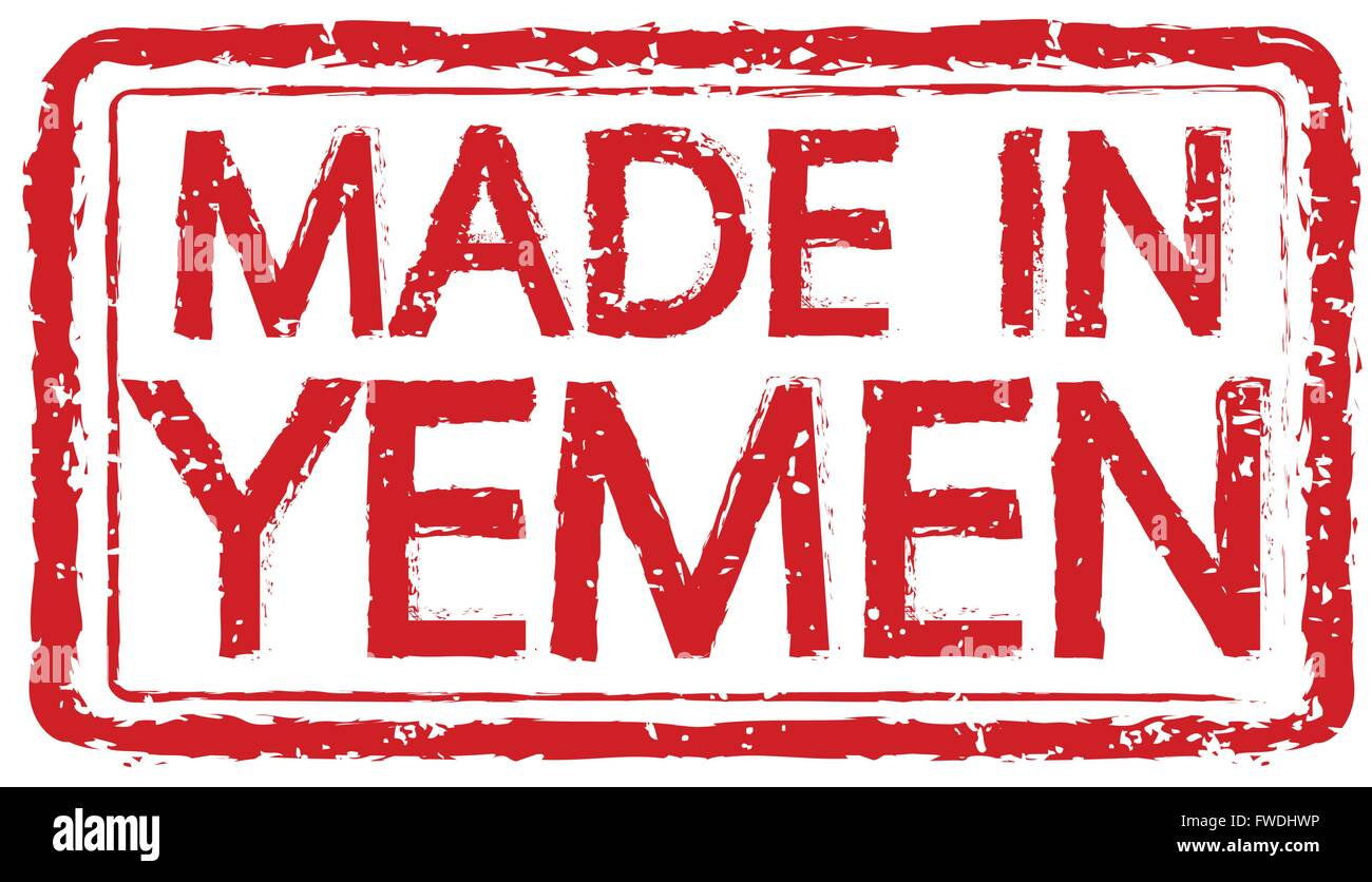 Made in YEMEN stamp text Illustration Stock Vector