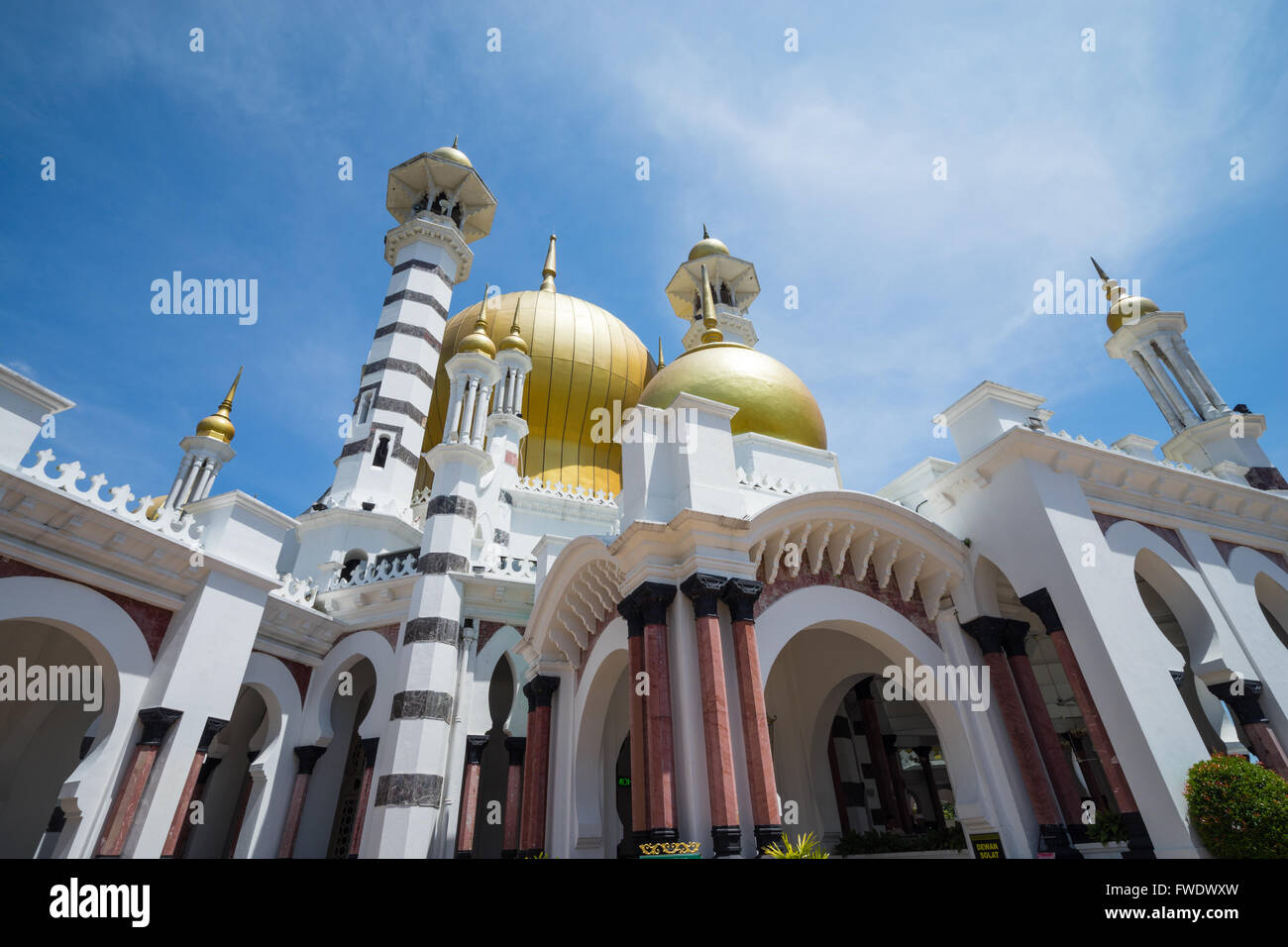 The Ubudiah Mosque is Perak's royal mosque, and is located in the royal town of Kuala Kangsar, Perak, Malaysia. - Stock Image