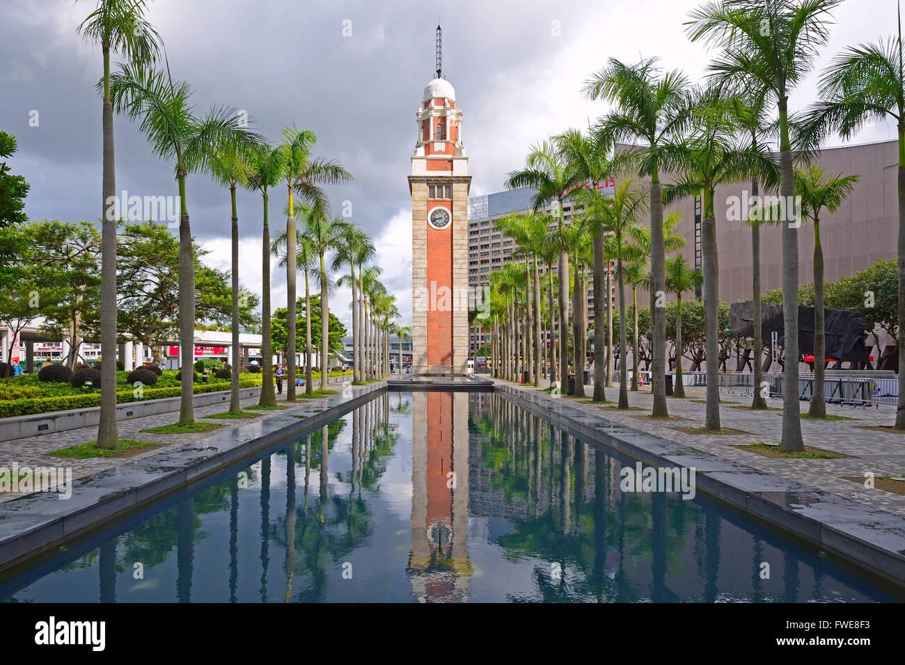 Clock Tower, Kowloon, Hongkong, China - Stock Image