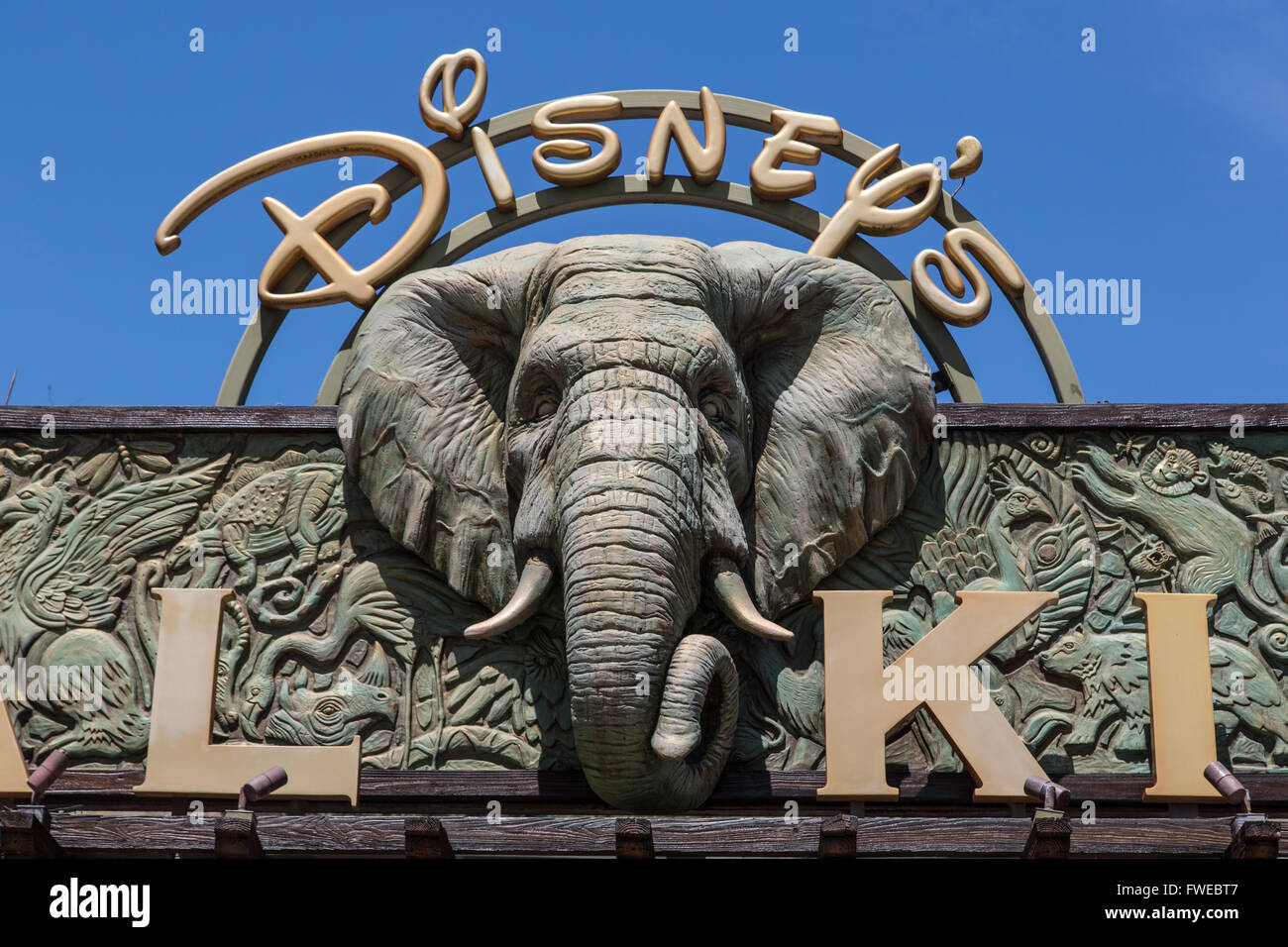 Animal Kingdom Entrance - Stock Image